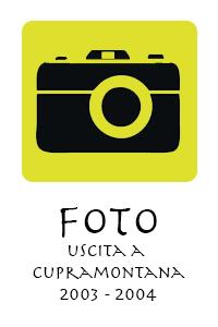cupra03-04
